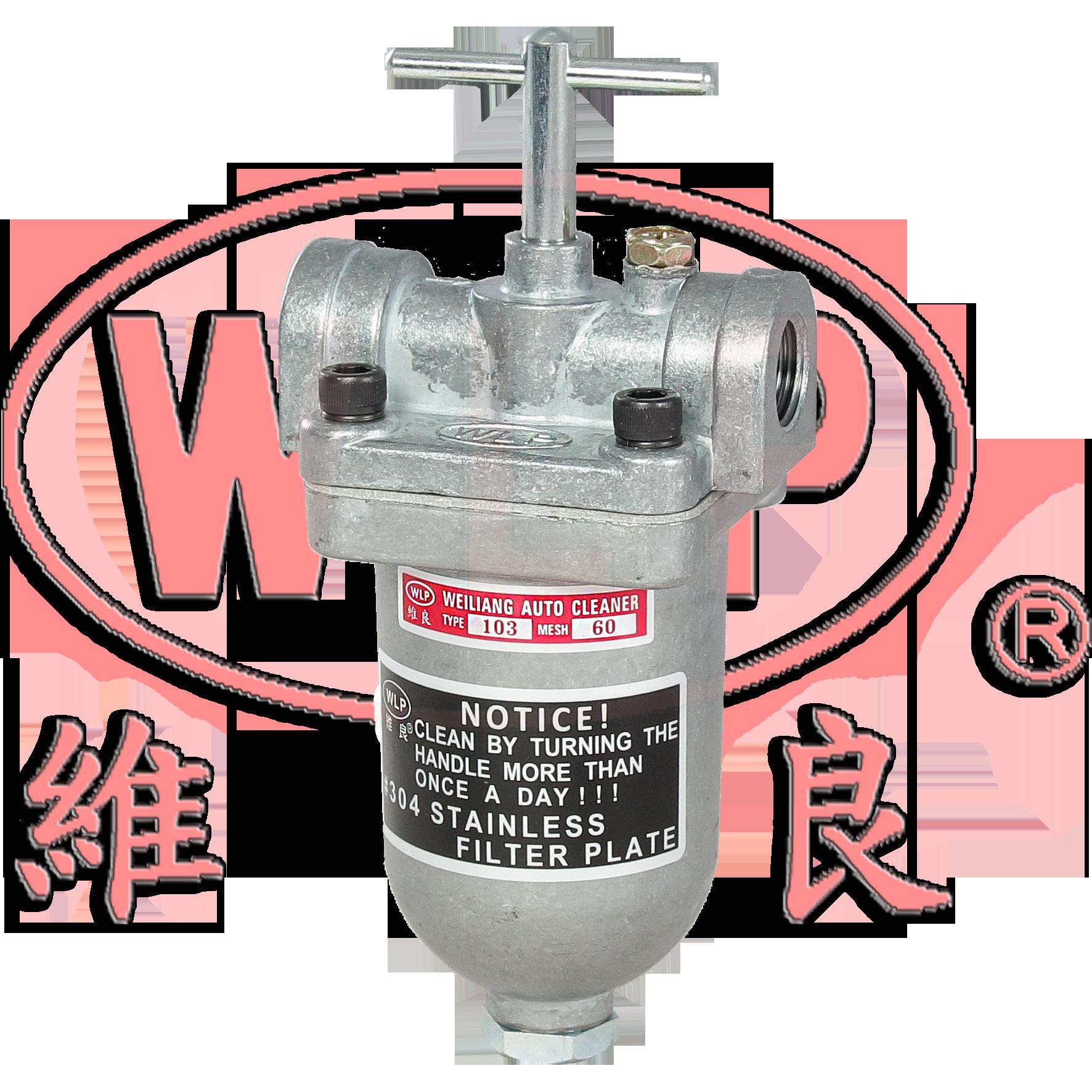 D-103 自動油過濾器