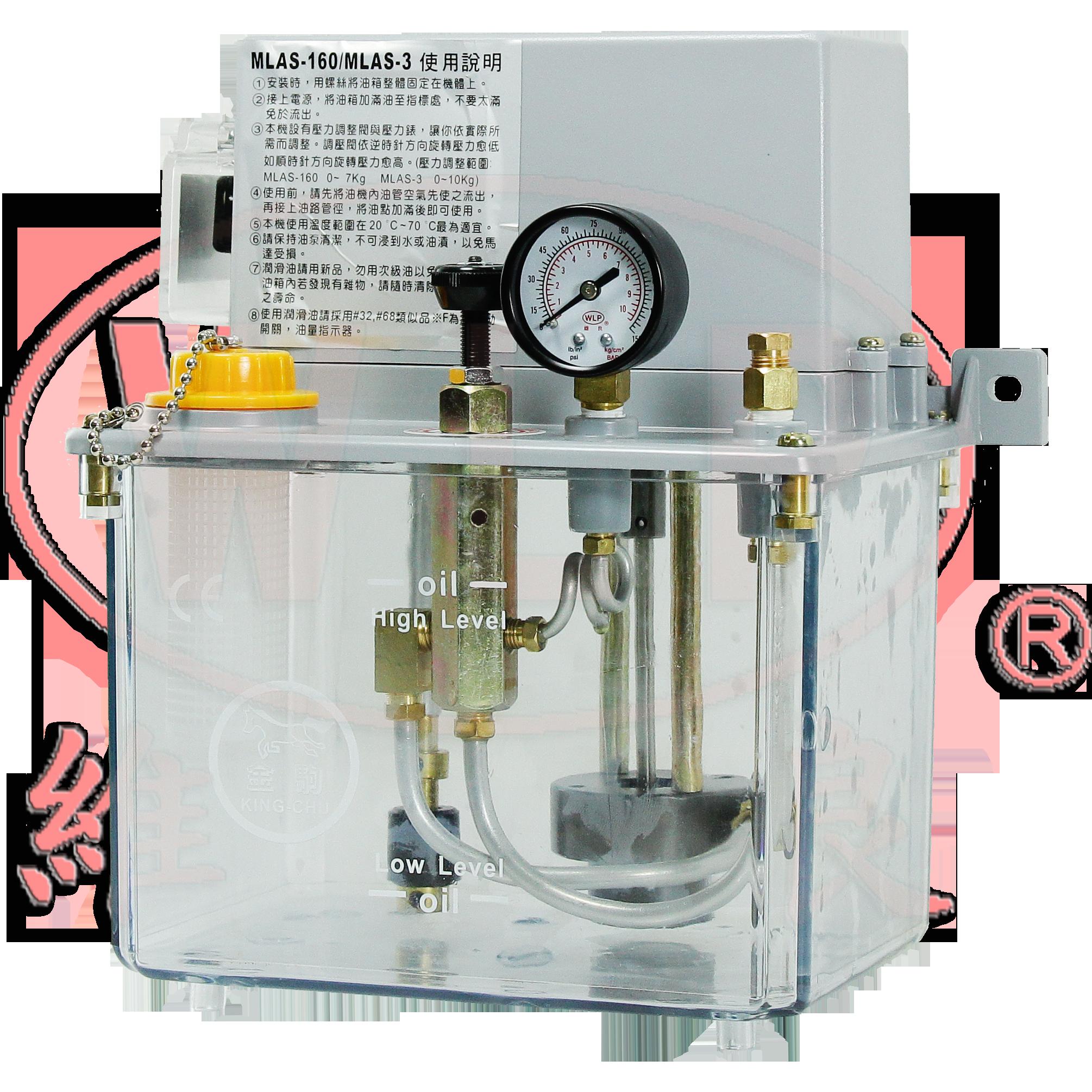 MLASF-160 電動式連續注油機
