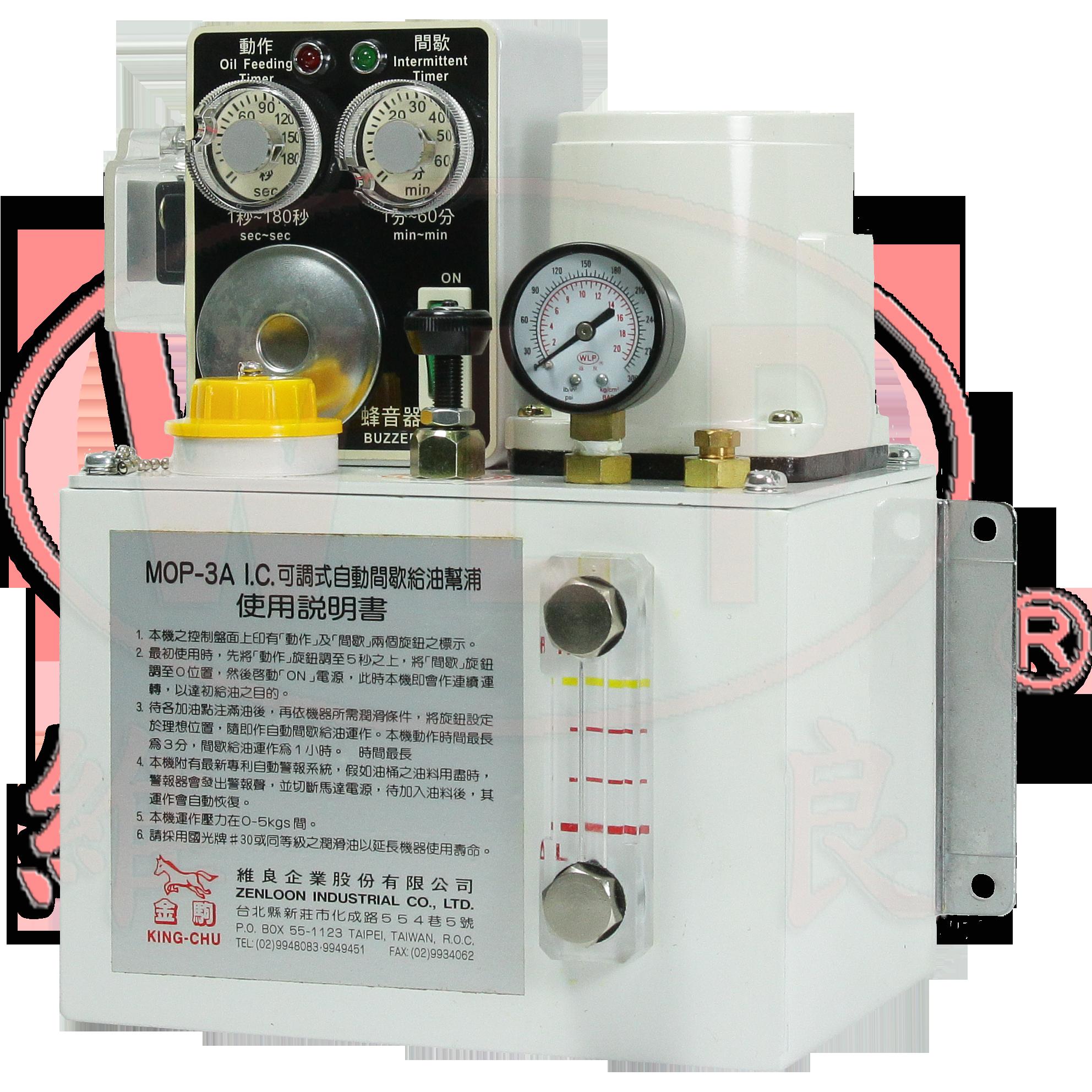 MOP-3A 電動可調旋鈕式間歇注油機(鐵質油箱)