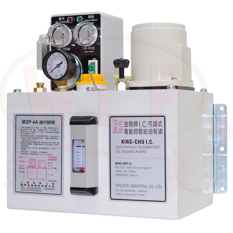 MOP-4A 電動可調旋鈕式間歇注油機(鐵質油箱)