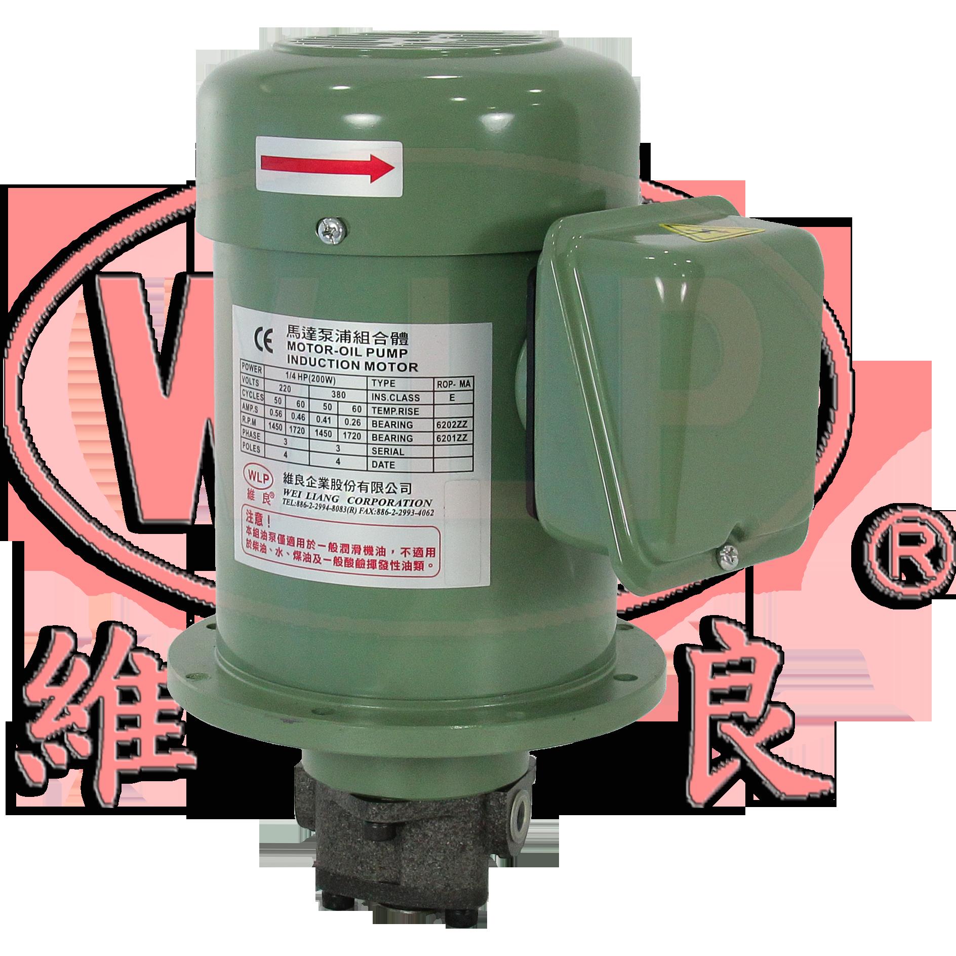ROP-1MAL-200W 1A型立式馬達泵浦