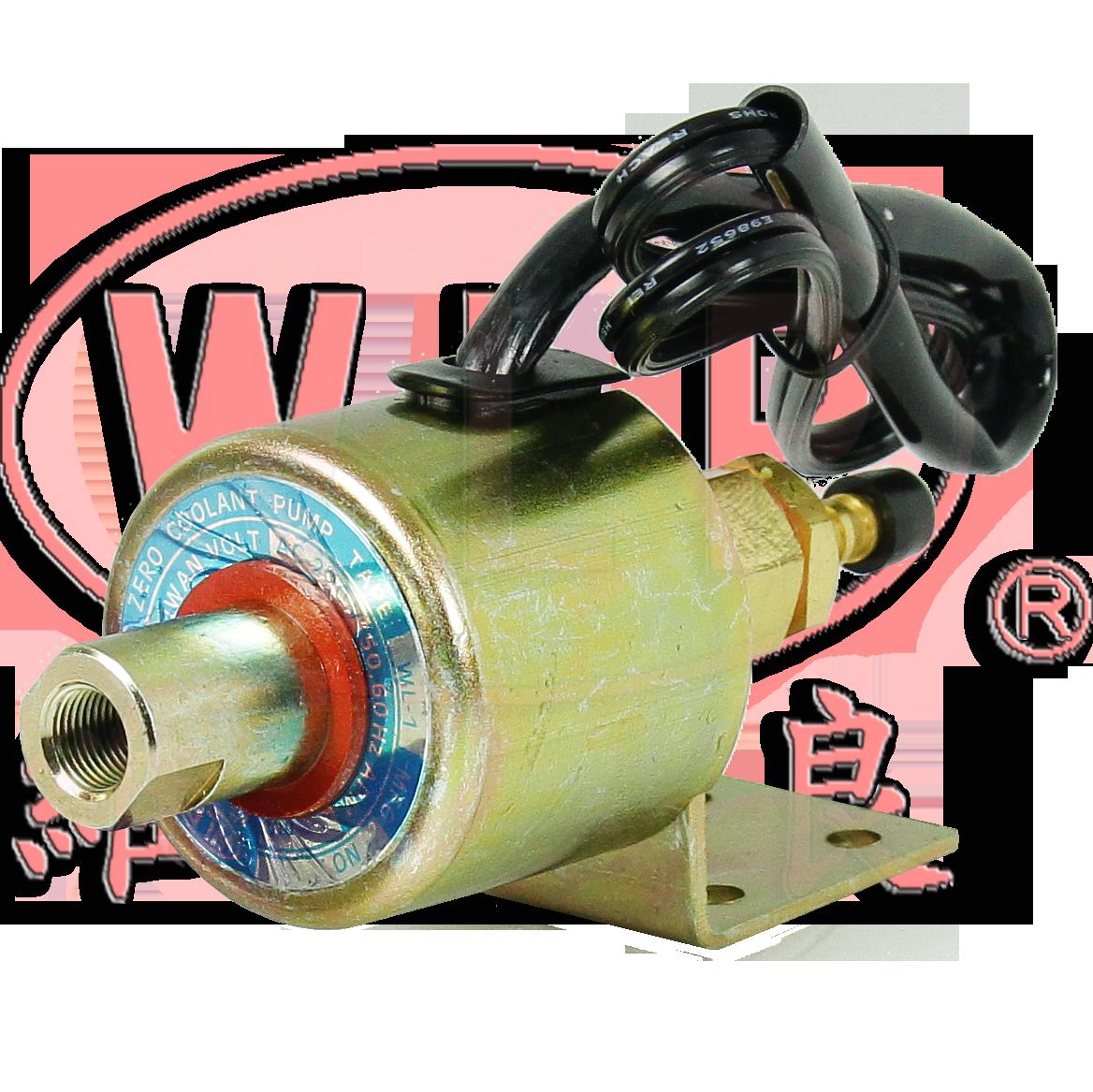 WL-1 電磁泵浦