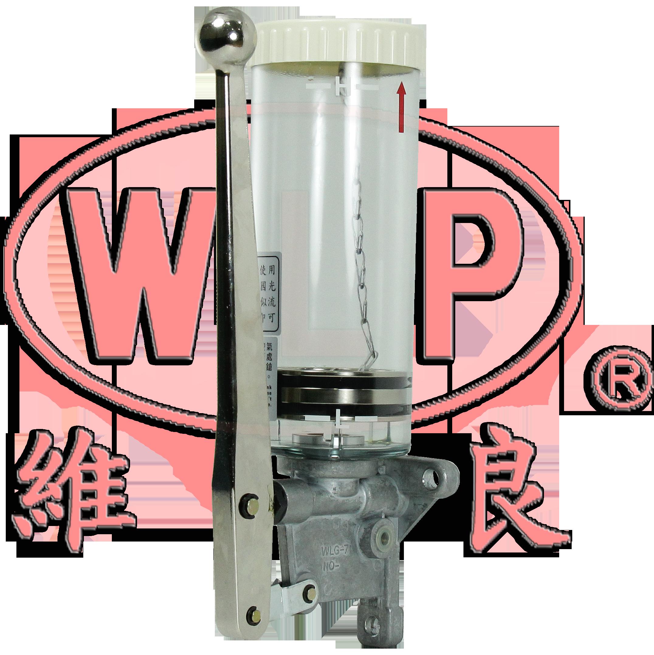 WLG-7 手搖式黃油注油器