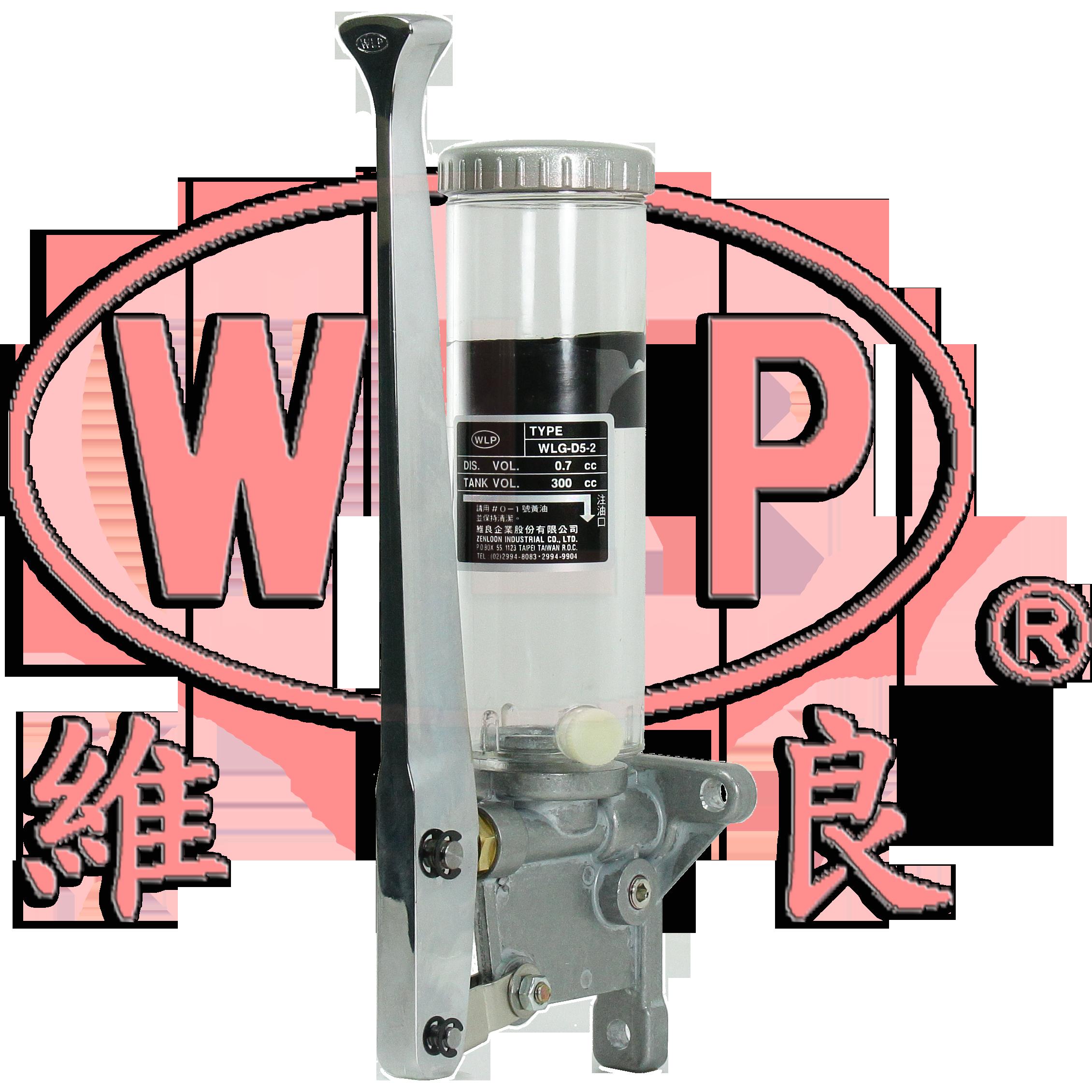 WLG-D5-2 手搖式黃油注油器