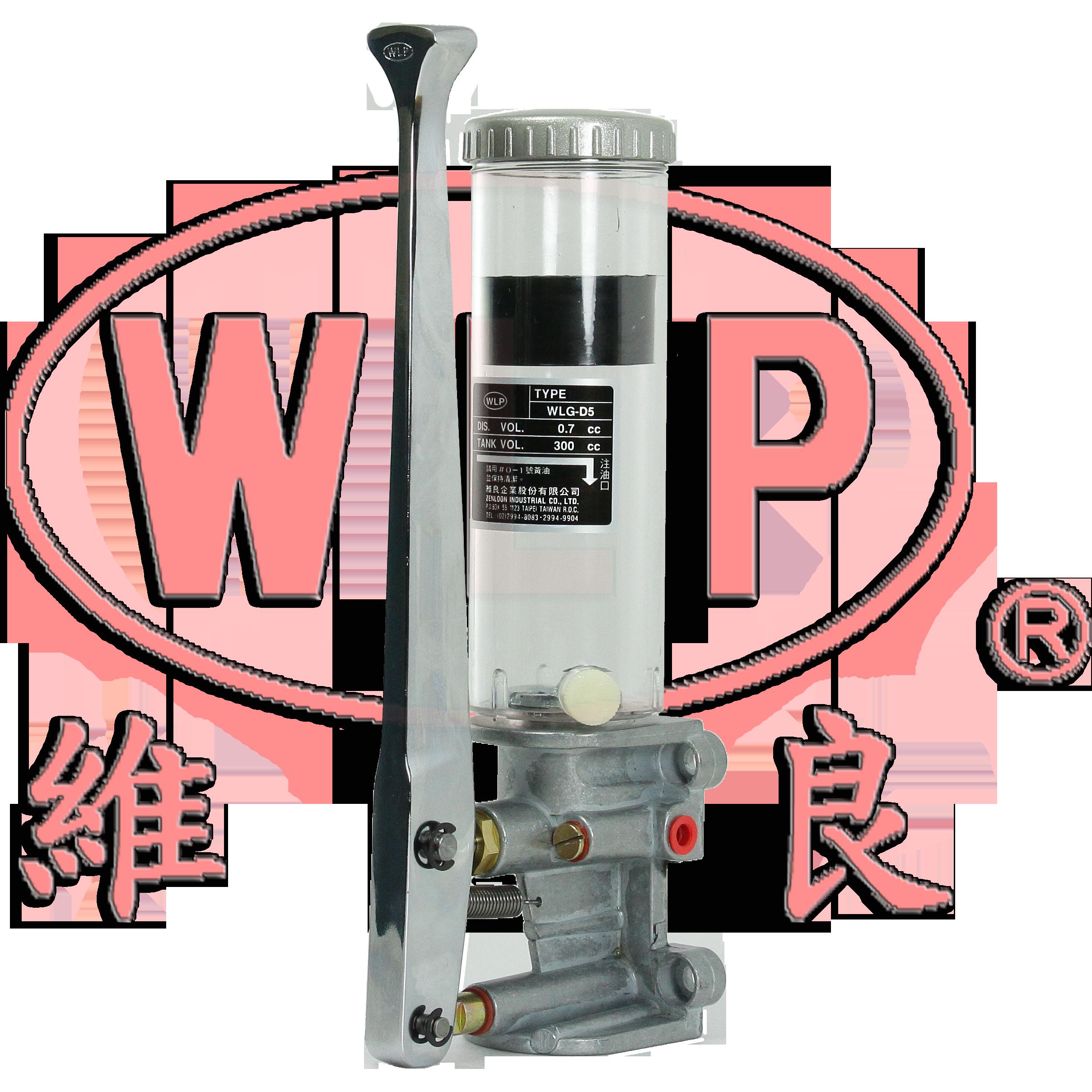WLG-D5 手搖式黃油注油器