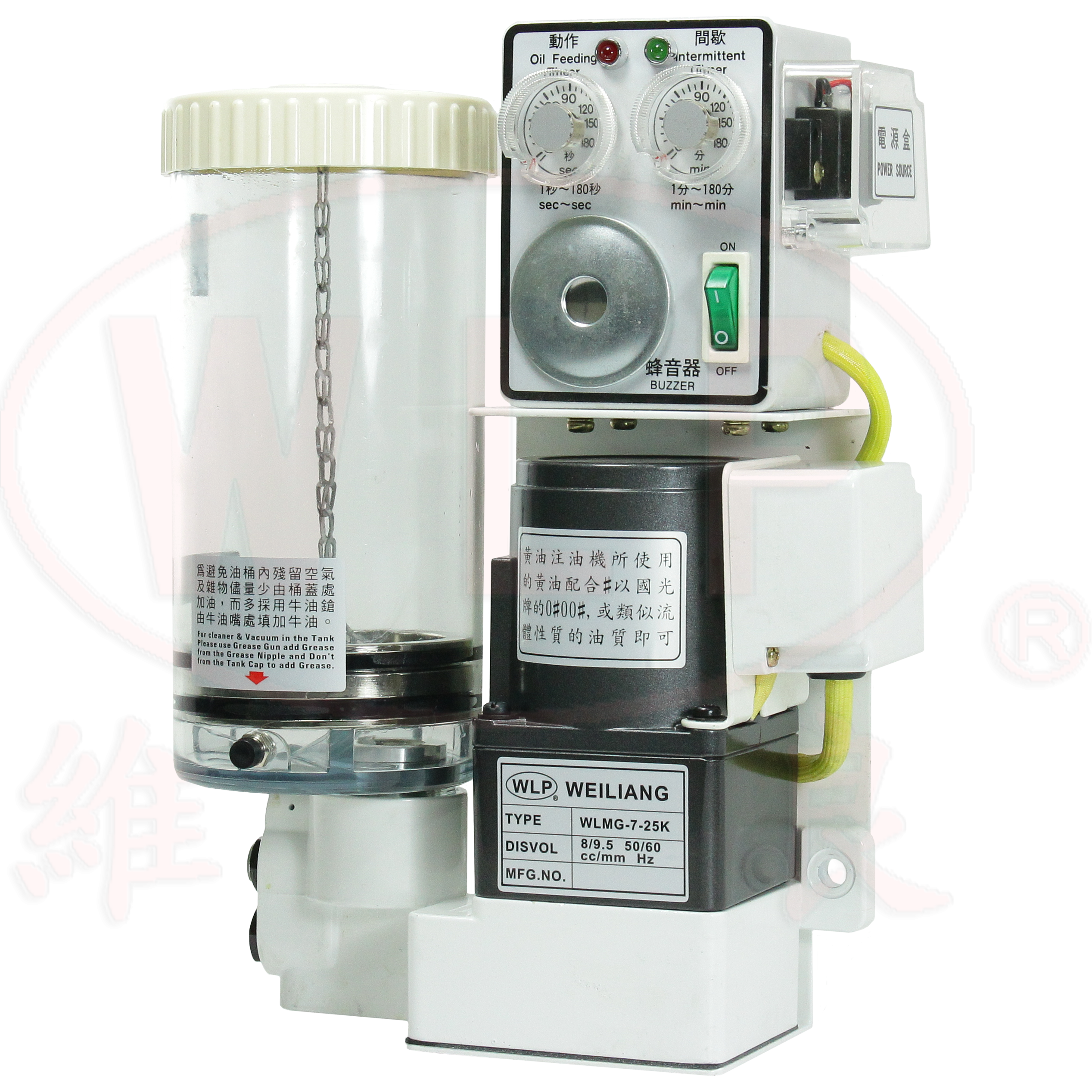 WLMG-7B 電動式黃油注油機