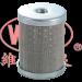 WLF-5 過濾網(平面網)